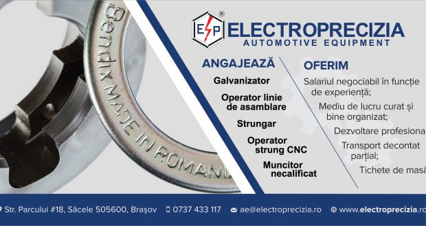 Job-uri oferite de Electroprecizia Automotive Equipment SRL